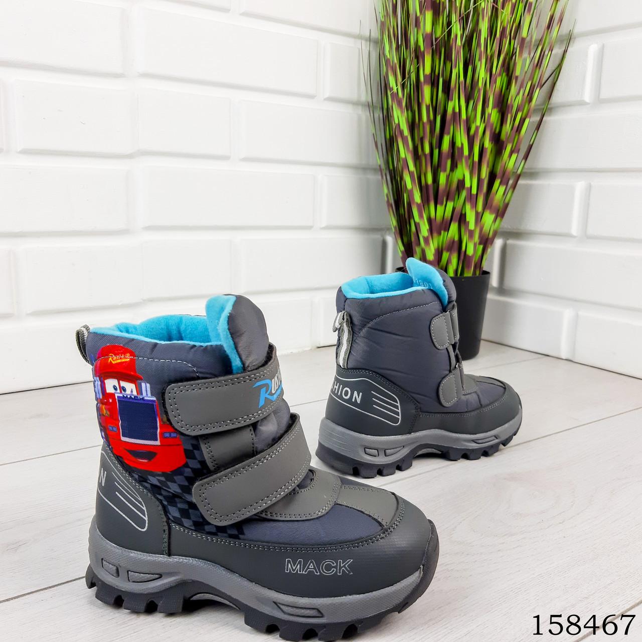 Детские, подростковые ботинки зимние на липучках, серого цвета из эко кожи, внутри теплый эко мех.