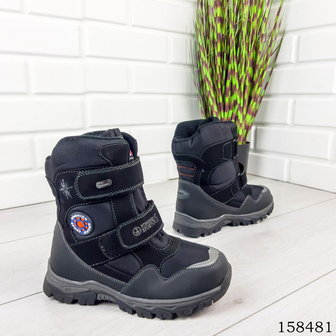 Детские, подростковые ботинки зимние на липучках, черного цвета из эко кожи, внутри теплый эко мех.