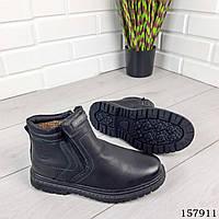 Дитячі, підліткові зимові черевики на блискавці, чорного кольору з еко шкіри, всередині теплий еко хутро.