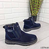 Дитячі, підліткові зимові черевики на блискавці, синього кольору з еко нубука, всередині теплий еко хутро.