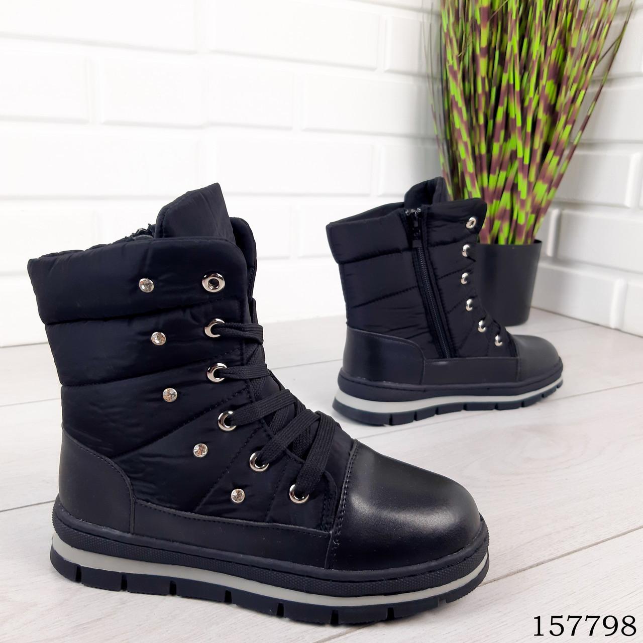 Детские, подростковые сапоги зимние на шнурках, черного цвета из эко кожи и плащевки, внутри теплый эко мех.