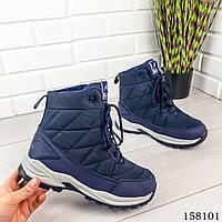Мужские ботинки зимние на шнурках, синего цвета из плащевки, внутри теплый эко мех.