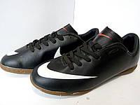 Кроссовки Nike мужские Повседневная обувь, для спорта, для бега, спортивные кеды футзал
