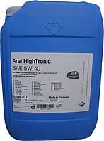 Масло Aral High Tronic 5W-40 кан. 20л