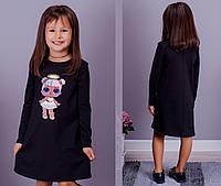 Платье детское LOL черный