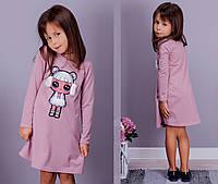 Платье детское LOL розовый