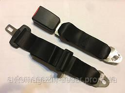 Ремень безопасности  1шт  (2 -х точечный )  задние (простые) бус