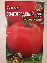 Томат Волгоградский 5/95 позднеспелый 3 г (минимальный заказ 10 пачек)