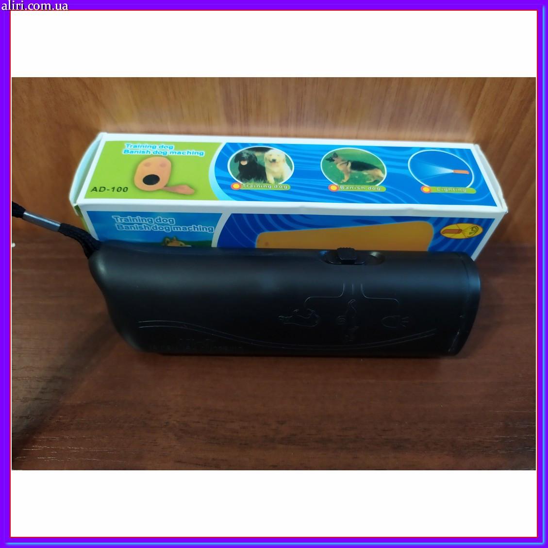 Ультразвуковой отпугиватель собак с фонариком АД-100