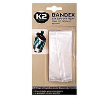 "Ремонтная лента для выхлопных труб  ""K2"" Bandex 5x101.6cm"