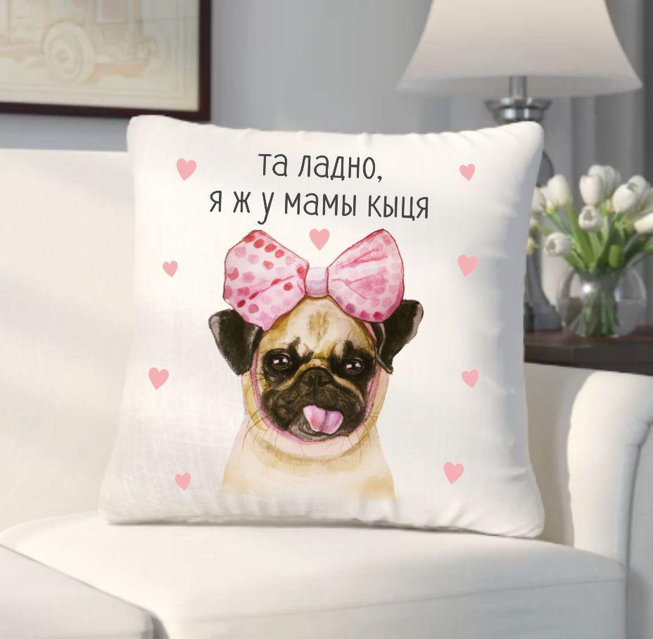 Подушка Я У МАМЫ КЫЦЯ