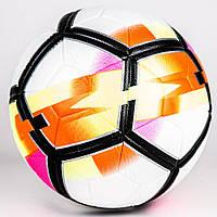 Футбольный Мяч Serie A оранжевый белый розовый, фото 1