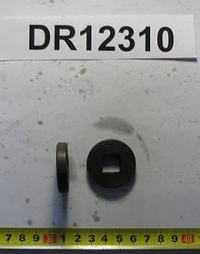 DR12310, Втулка ножа измельчителя