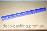 Синяя жатая органза для упаковки цветов