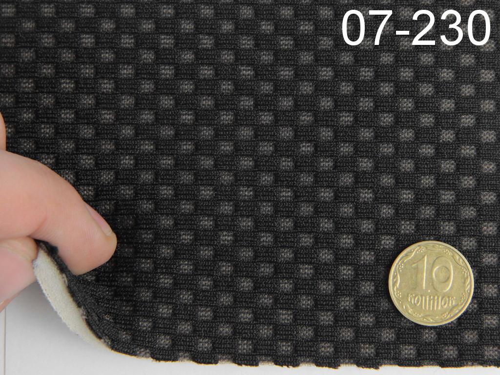 Авто-тканина для центральної частини автомобіля, чорно-коричнева, на поролоні і сітці, шир 1.55 м 07-230