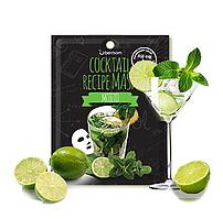 Очищающая тканевая маска для лица Berrisom Cocktail Recipe Mask Mojito (Мохито)