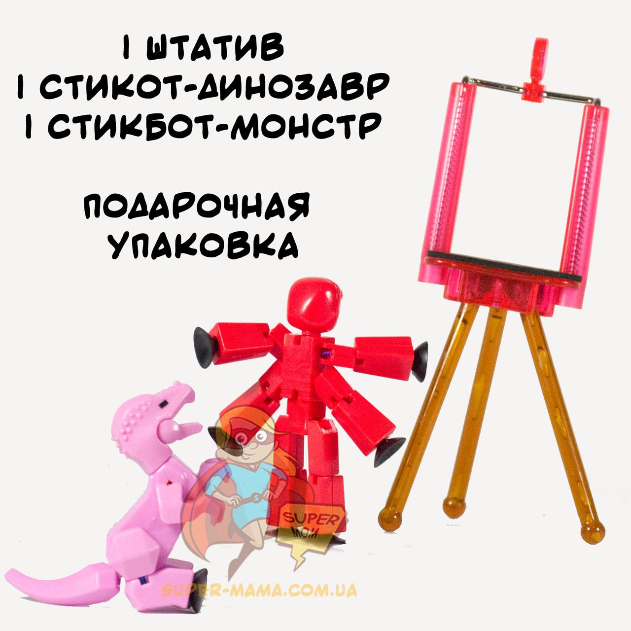 Набор анимационый (1 человек, 1 динозавр) Стикбот Монстр Stikbot Monsters JM-03R