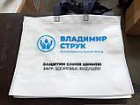 Сумки с логотипом, Сумки для покупок, фото 6