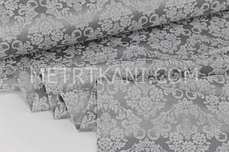 """Турецкий сатин с узором, """"Дамаск""""  светло-серый на сером 240 см № СТ-1070-1"""
