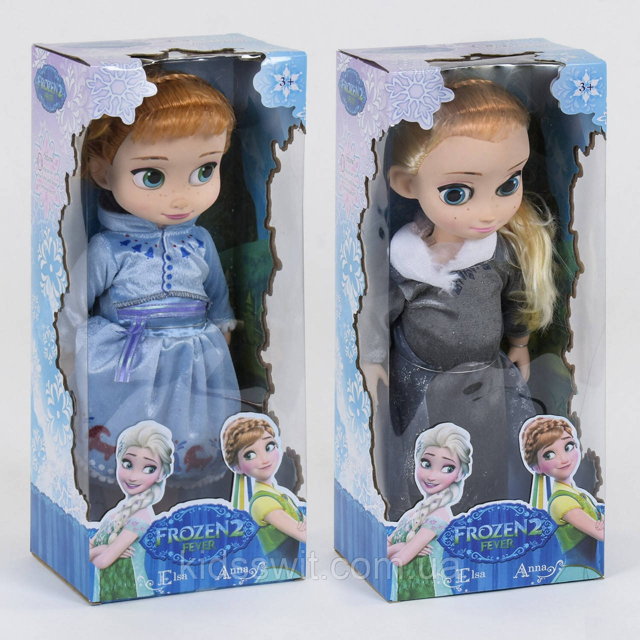Кукла 2 вида ZT 8786 В