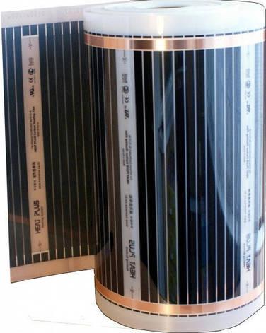 Теплый пленочный пол Hi Heat T (80 см\220 Вт), фото 2