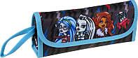 Пенал мягкий Kite Monster High 653