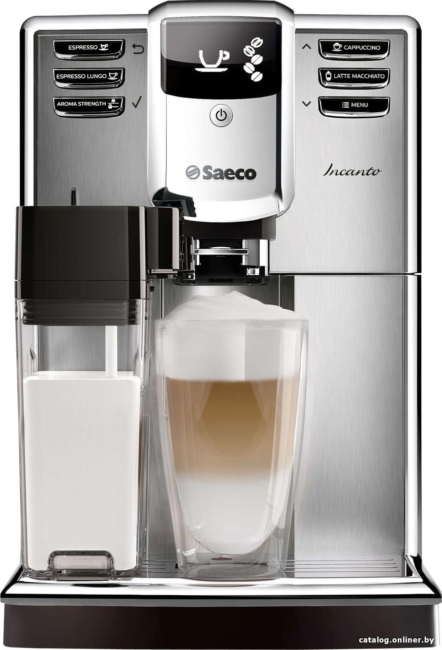 Кофемашина автоматическая Saeco Incanto (HD8917/09)