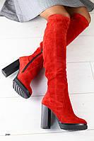 Зимние натуральные замшевые красные сапоги-ботфорты на удобном каблуке