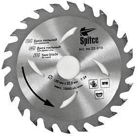 Диск пильный Spitce по дереву 24Т 125 х 22.2 мм (22-910)