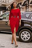 Деловое приталенное платье миди красное, фото 2