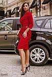 Деловое приталенное платье миди красное, фото 4