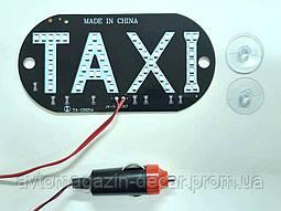 """Подсветка """"TAXI""""   Green SMD + с прикуривателем/проводом 1.5м/присоски"""