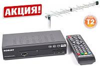 Т2 Оптимальный HD - комплект для приема Т2 телевидения