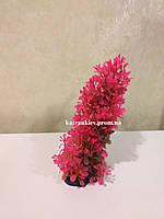 Искусственное растение в аквариум 15-20 см