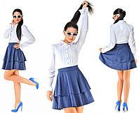 Платье белый верх темно-синий низ