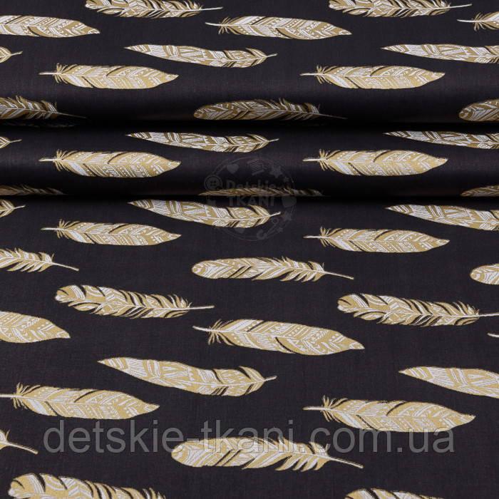 """Поплин шириной 240 см с глиттерным рисунком """"Золотистые перья"""" на чёрном (№2520)"""