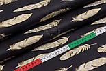 """Поплин шириной 240 см с глиттерным рисунком """"Золотистые перья"""" на чёрном (№2520), фото 2"""