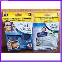 Очки Dial Vision с регулировкой линз, фото 1