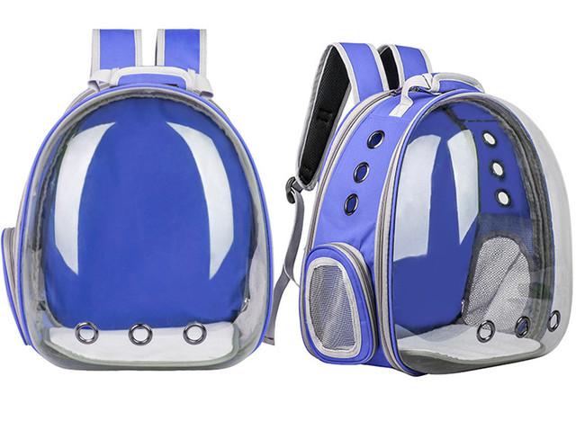 Рюкзак переноска для домашних животных