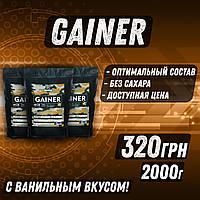 Гейнер