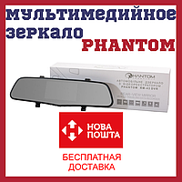 Зеркало видеорегистратор. Регистратор в зеркале  PHANTOM RM-43 DVR Парктроник зеркало