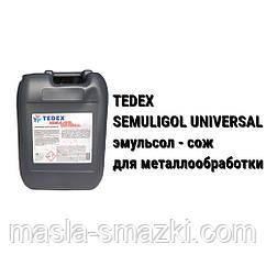 TEDEX эмульсол/сож для металлообработки SEMULIGOL UNIVERSAL - (20 л)