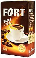 Кофе молотый FORT 225г.