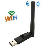 USB WiFi адаптер MT-7601 с антенной