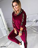 Качественный женский бархатный теплый спортивный костюм 2 цвета, фото 1