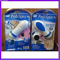 Педикюрнный набор Pedi Spin