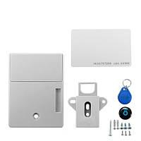 Электронный скрытый RFID замок с 2 ключами для шкафчиков и мебели