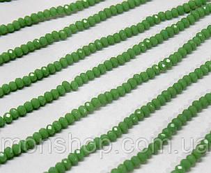 Кришталеві намистини (Рондель) 2х2мм, колір - зелений непрозорий