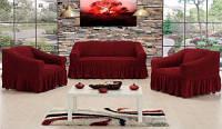 Чехлы на мягкую мебель. Бордовый цвет. Altinkoza Турция. На диван 2-3х местный и 2 кресла. С юбкой.