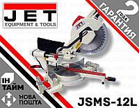 Торцовочная пила JET JSMS-12L (Торцовка с протяжкой Углорез